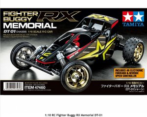 1:10 RC Fighter Buggy RX Memorial DT-01